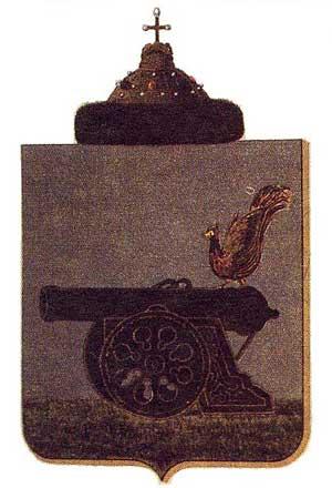 Династия рюриковичей с 1584 года