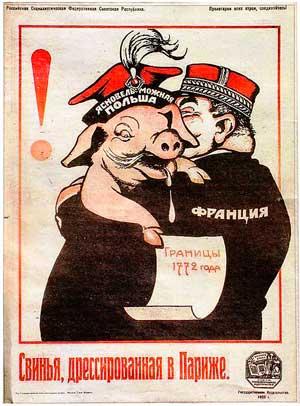 Плакат РСФСР «Ясновельможная Польша», 1920