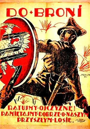 «К оружию!» Польский плакат 1920 года.