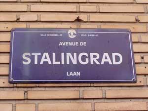 Проспект Сталинград в Брюсселе