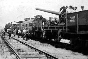 Бронепоезд «Единая Россия» на царицынском направлении, 1919