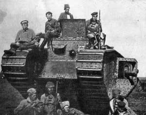 Врангельский танк захваченный воинами 51-й стрелковой дивизии РККА в ходе боёв под Каховкой 14 октября 1920 года