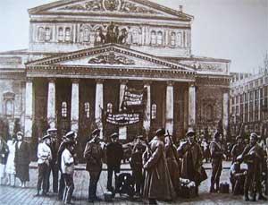Латышские стрелки охраняют 5-й Съезд Советов. Июль 1918.