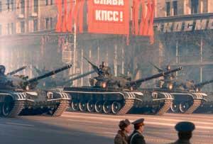 Военный парад, посвящённый 66-й годовщине Октябрьской революции. Москва. 1982 г.