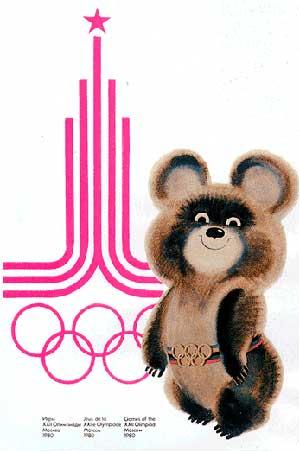 Олимпийский Мишка — талисман Олимпиады-80