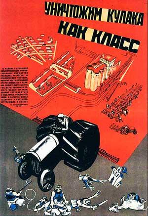 Плакат «Уничтожим кулака как класс». 1930 г.