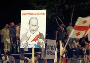 Демонстрация в Тбилиси (12 Августа 2008)