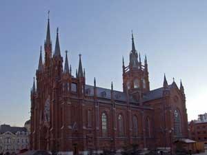 Католический собор Непорочного Зачатия Пресвятой Девы Марии в Москве