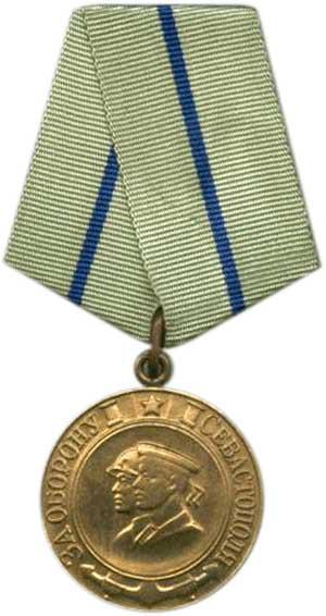 Медаль «За оборону Севастополя». Награждены 52 540 советских солдат и офицеров