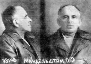 Фотография Мандельштама (1938)