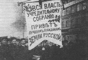 На фото: демонстрация в поддержку учредительного собрания в Петрограде 5 января 1918 года