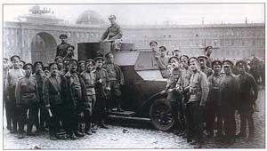 Белый Остин Путиловец у Зимнего. Лето 1917