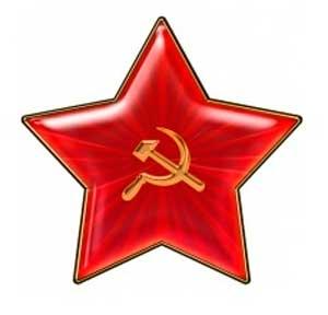 Символ Советской (Красной) армии Советского союза