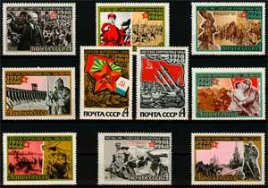 Серия почтовых марок Советские Вооружённые Силы.