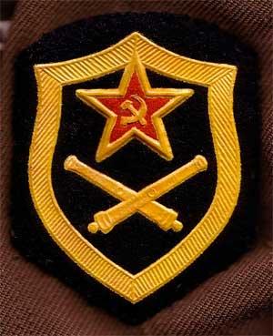 Нарукавный знак по роду войск (службе) РВСН ВС СССР, РВиА СВ, ЗРВ и войск РКО