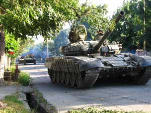 Российские войска в Южной Осетии