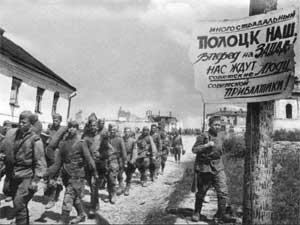 Советские солдаты проходят через освобожденный Полоцк