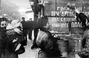 Ликующий Ленинград. Блокада снята, 1944 год