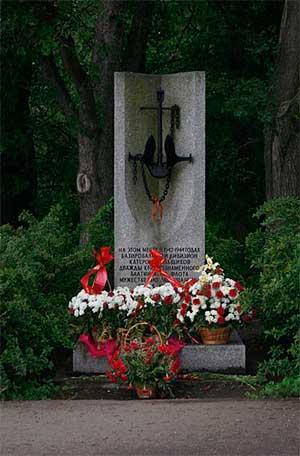 Стела и мемориальная доска памяти морякам катерным тральщикам на Елагином острове