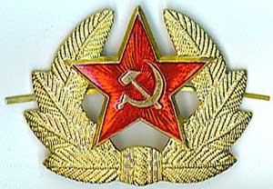 Звезда с эмблемой к головным уборам военнослужащих срочной службы ВС СССР.
