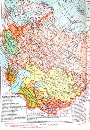 Финляндия на карте Малой советской энциклопедии с обозначением завоёванной территории. апрель 1940.