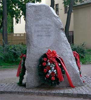 Памятник павшим в советско-финской войне (Санкт-Петербург, возле Военно-медицинской академии).