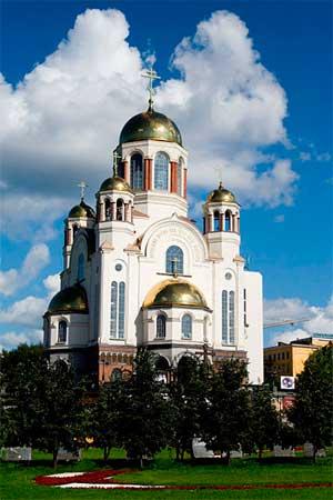 Храм-на-Крови в честь Всех Святых, в Земле Российской просиявших, на месте Ипатьевского дома в Екатеринбурге