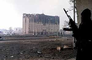 Бои вокруг здания бывшего республиканского комитета Компартии («Президентского дворца») в Грозном, январь 1995 года