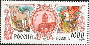Битва на марке России (справа). 0995